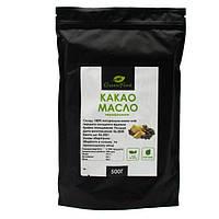 Какао масло натуральное нерафинированное 500 г