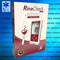 Глюкометр Rina Check / Рина Чек (50 тест-полосок в наборе)