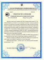 рН-метр рН-150МИ, иономер рХ-150МИ