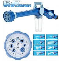 Насадка на шланг водомет распылитель воды Ez Jet Water Cannon