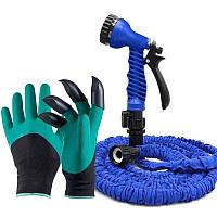 Шланг для полива 15 м + Подарок Садовые перчатки / Magic Hose Растягивающийся садовый шланг с распылителем