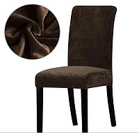 Универсальные чехлы накидки натяжные на стулья со спинкой без юбки 6 штук Шоколадный, фото 1