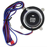 Автосигнализация Car Alarm KD3600 с GSM, APP, GPS трекингом и автозапуском двигателя