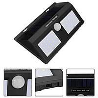 Светильник на солнечной батарее с датчиком движения Solar 1626A + solar / 40 диодов