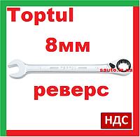 Toptul ABAF0808. 8 мм. Ключ рожково накидной с трещоткой, реверс