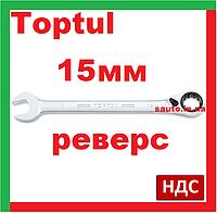 Toptul ABAF1515. 15 мм. Ключ рожково накидной с трещоткой, реверс