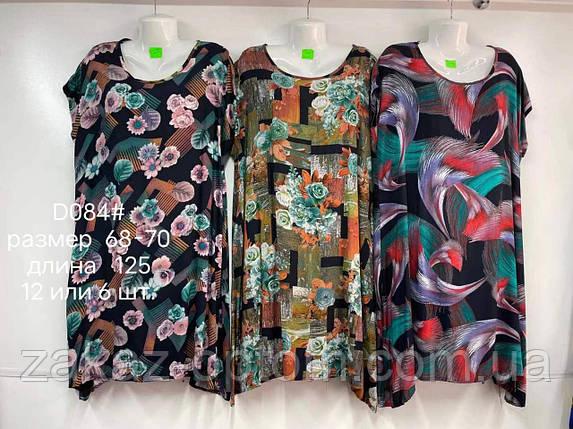 Халат жіночий оптом 125 см довжина (68-70) Китай D084-73682, фото 2
