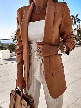 Жіночий весняний піджак костюмка чорний беж пісок 42-44 44-46