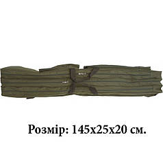 Футляр для вудок КВ-20 410592
