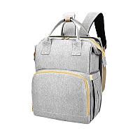 Сумка-рюкзак для мам и кроватка для малыша Lesko 2 в 1 Gray