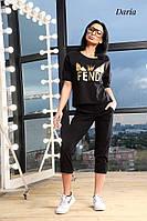 """Костюм женский """"Fendi"""", стильный, черный, 524-025-1"""