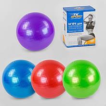 Мяч для фитнеса TK Sport КОРАЛЛОВЫЙ (диаметр 65 см) арт. 26266