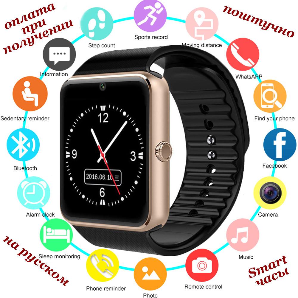 Розумні Smart Watch смарт фітнес браслет годинник трекер GT08 ПОШТУЧНО на РУССОКОМ стиль Xiaomi SAMSUNG Apple Watch3
