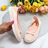 Невагомі жіночні рожеві пудрові текстильні тканинні балетки 2021, фото 4