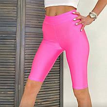 Женские велосипедки, корейский бифлекс, р-р 42-44; 44-46 (неон розовый)