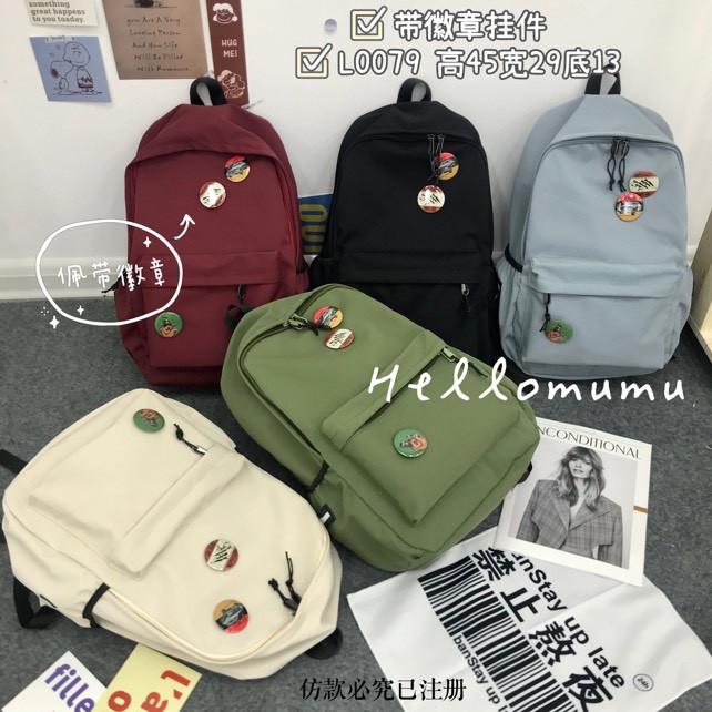 Рюкзак городской модный тканевый в разных цветах 45*29 см Mark