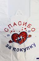Пакет полиэтиленовый Майка 28 х45 см / уп-200шт