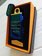Аккумуляторная электроимпульсная портативная USB зажигалка, фото 3