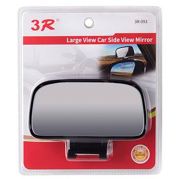 """Зеркало """"мертвая зона""""  3R-093 135x66mm (3R-093)"""