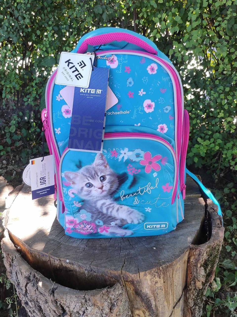 Рюкзак Kite Education Rachael Hale R20-706M