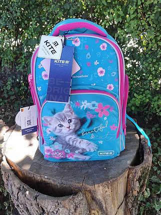 Рюкзак Kite Education Rachael Hale R20-706M, фото 2