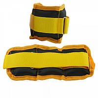 Утяжелители для рук Champion Желто-Черный 2шт по 0.25 кг