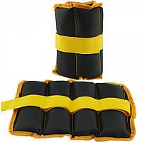 Утяжелители для рук и ног Champion Желто-Черный 2шт по 2.0 кг