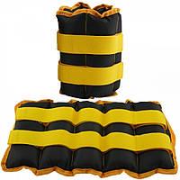 Утяжелители для рук и ног Champion Желто-Черный 2шт по 2.5 кг