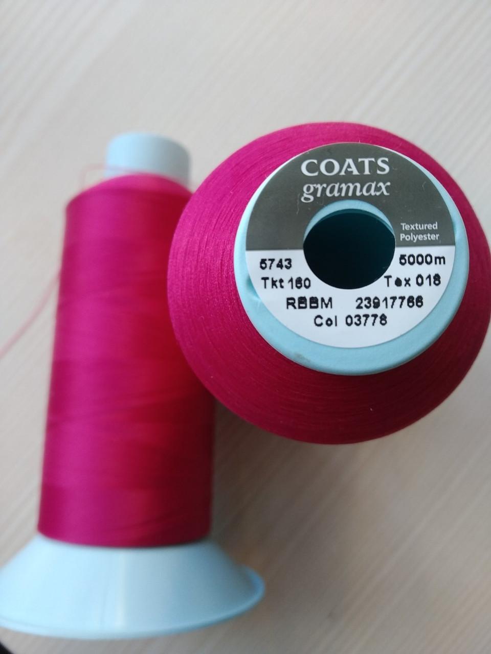 Текстурована нитка Coats gramax 160/ 5000v / 03778