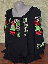 """Блузка з вишивкою """"Цвіт калини"""""""