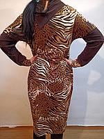 Летнее леопардовое платье с гипюром 44 евро (Ликвидация склада, распродажа)
