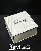 Коробки для подарков happy birthday для наполнения сладостями!