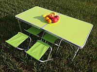 Стол раскладной для пикника с 4 стульями Стіл для пікніка 120х60х55/60/70 см