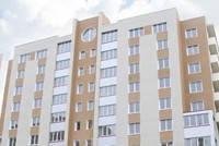Оценка жилой недвижимости (квартир, коттеджей, дач и т. д. )