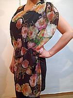 Красивое летнее платье без рукавов, 40 евро (Ликвидация склада, распродажа)