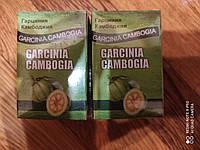 Гарцинія камбоджійська капсули для схуднення оригінал 2 УП на курс для першого результату