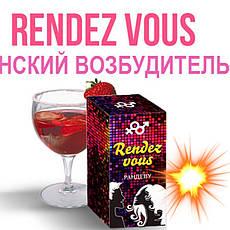 Женский возбудитель Рандеву Rendez Vous для женщин, официальный сайт, 154