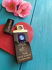 Подарочная USB - зажигалка с гравировкой на заказ. Сенсорная юсб зажигалка., фото 2