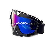 Очки кроссовые KML (mod:WL-EC008, черные, стекло хамелеон)