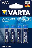 Батарейки Varta Longlife Power ААА