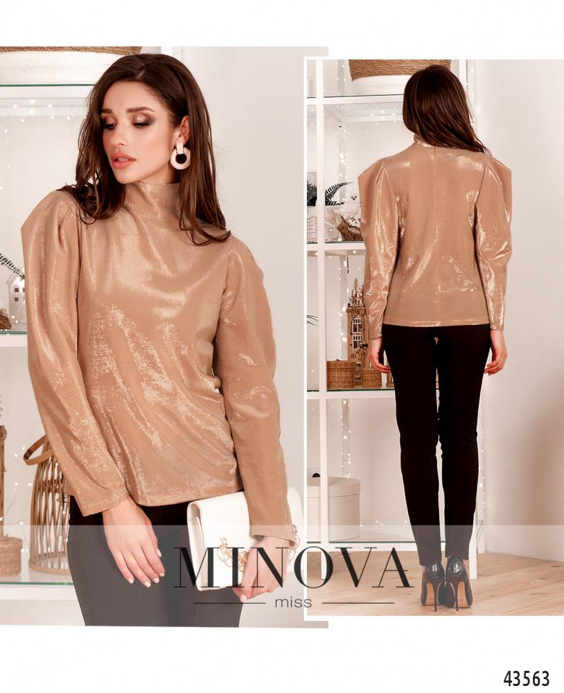 Елегантна і нарядна блузка з високим коміром, розміри: 42, 44, 46, 48