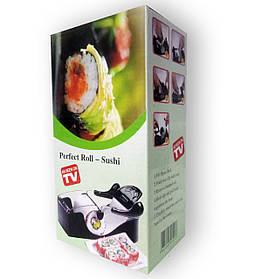 Форма для приготовления суши Perfect Roll-Sushi