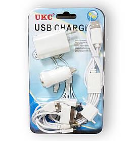 Универсальное зарядное с адаптерами 12 в 1 MX-C12