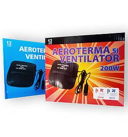 Автомобильный обогреватель салона от прикуривателя Auto Heater Fan 150W