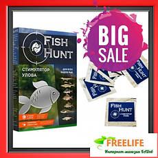 Fish Hunt - Стимулятор для улову всіх видів риб Фіш Хант, офіційний сайт