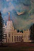 Картина «Харьков. Аэропорт.», размер 50 х 40