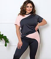 Костюм женский для фитнеса большие размеры, с 50-62 размер