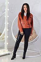 Жіноча стильна коротка куртка-косуха з еко-шкіри Норма