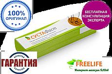 Сустафаст Sustafast крем гель для суставов от артрита, артроза, полиартрита, официальный сайт, 3429