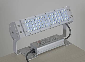 Світлодіодний світильник RVL UFO LED 50W
